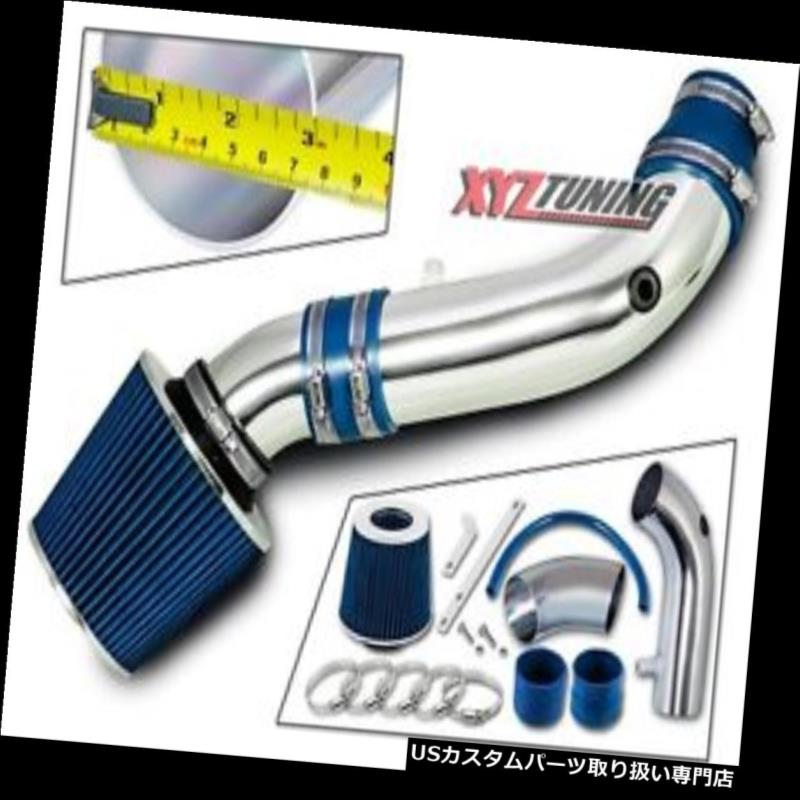 USエアインテーク インナーダクト 青ショートラム空気吸入誘導キット+ 07-11ラングラー3.8L V6用フィルター BLUE Short Ram Air Intake Induction Kit + Filter For 07-11 Wrangler 3.8L V6