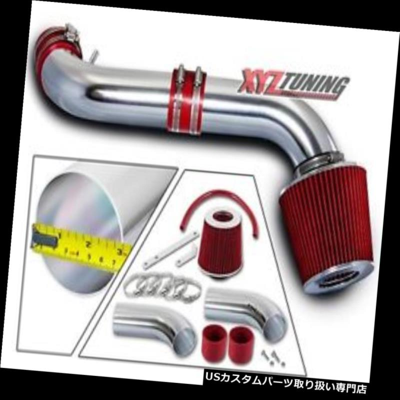 USエアインテーク インナーダクト 99-04グランドチェロキー4.7L V8用レッドショートラムエアインテークキット+フィルター RED Short Ram Air Intake Kit + Filter For 99-04 Grand Cherokee 4.7L V8