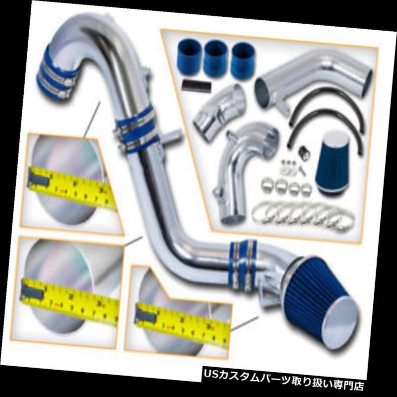 USエアインテーク インナーダクト 12-15シビックSi / ILX 2.4L L4のための青い冷たい空気の吸気の誘導キット+フィルター BLUE Cold Air Intake Induction Kit + Filter For 12-15 Civic Si/ILX 2.4L L4
