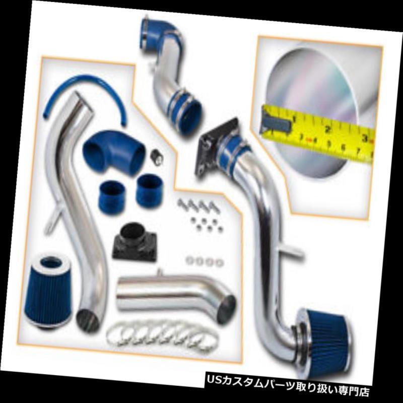 "USエアインテーク インナーダクト 2.75 """"99-03 Galant 2.4 L4 / 3.0 V6のための青の冷たい空気の吸気の誘導キット+フィルター 2.75"""" BLUE Cold Air Intake Induction Kit + Filter For 99-03 Galant 2.4 L4/3.0 V6"