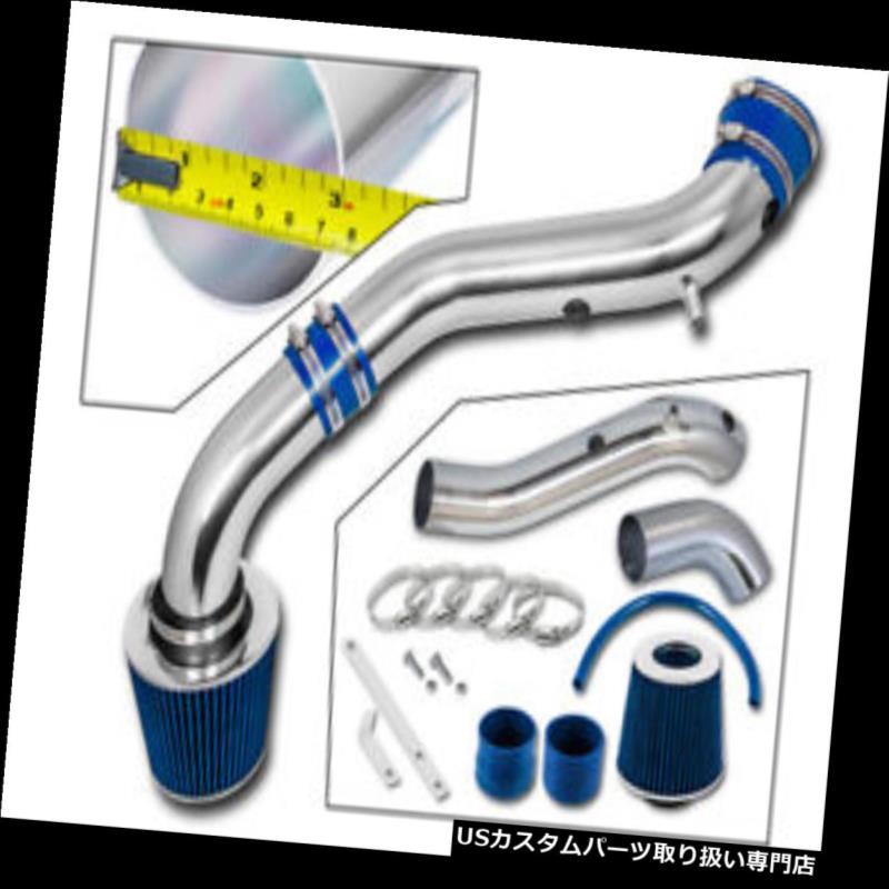Filter BCP BLUE 04-09 Durango 3.7L 4.7L 5.7L Cold Air Intake Induction Kit