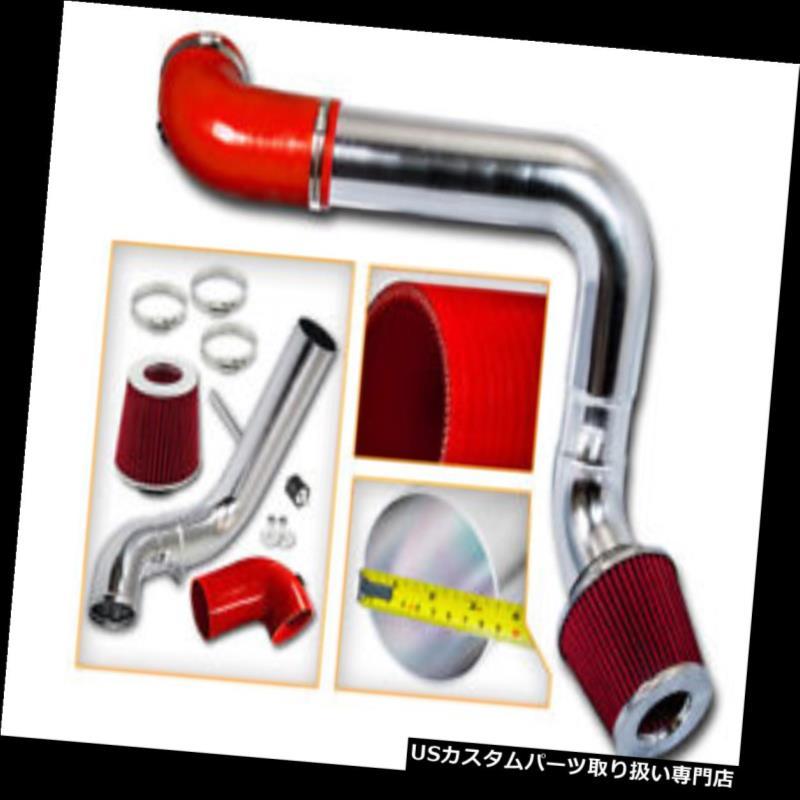 V8 5.7L/6.1L / V8用フィルター Kit USエアインテーク 3.5