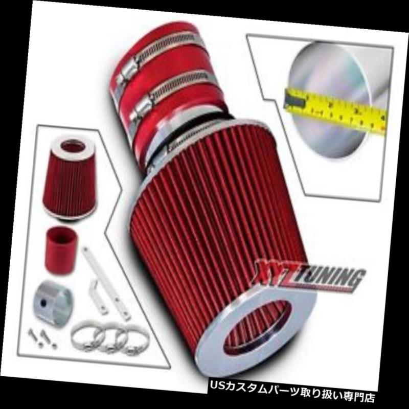 USエアインテーク インナーダクト 00-04 Spectra / 05-09 Spectra 5 1.8L / 2.0L L4用REDショートラムエアインテーク+フィルター RED Short Ram Air Intake+Filter For 00-04 Spectra/05-09 Spectra 5 1.8L/2.0L L4