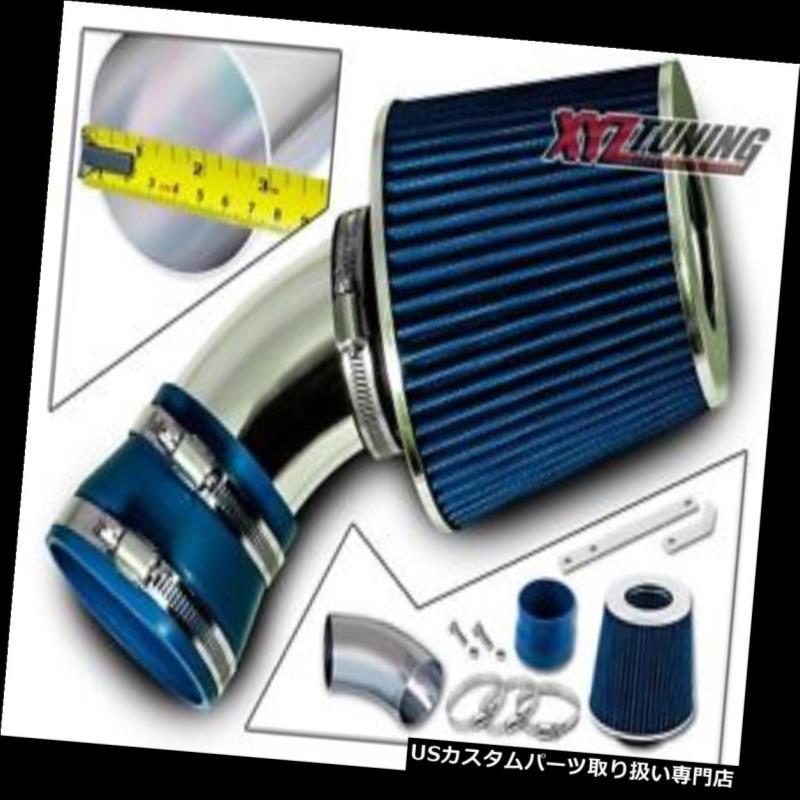 USエアインテーク インナーダクト 青短いラム空気吸入誘導キット+ 06-07 Malibu 3.9L V6用フィルター BLUE Short Ram Air Intake Induction Kit + Filter For 06-07 Malibu 3.9L V6