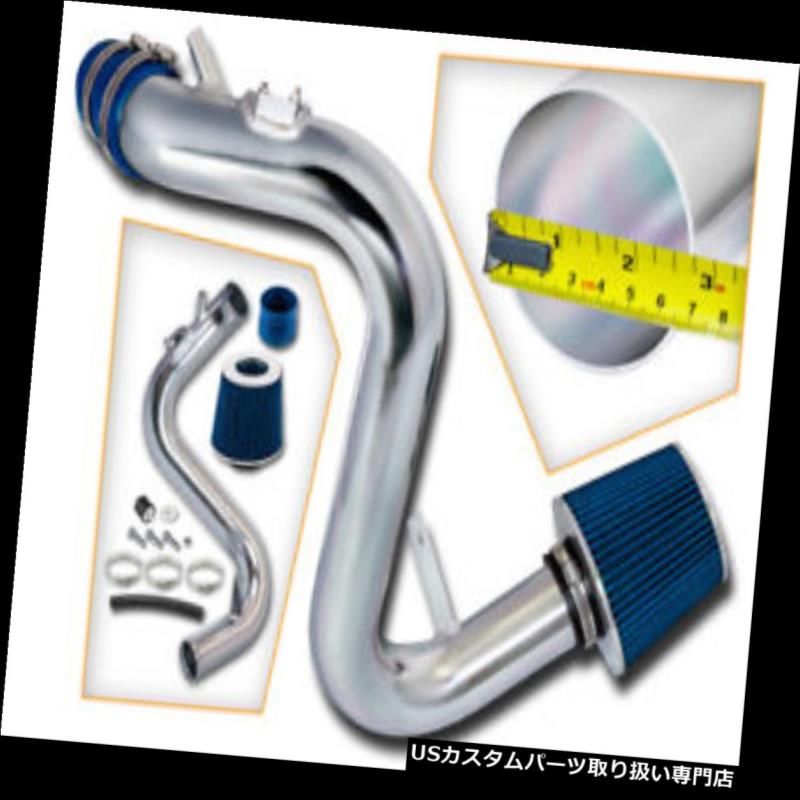 BLUE 2007-2011 GMC ACADIA DENALI SL SLE SLT 3.6 3.6L V6 AIR INTAKE KIT