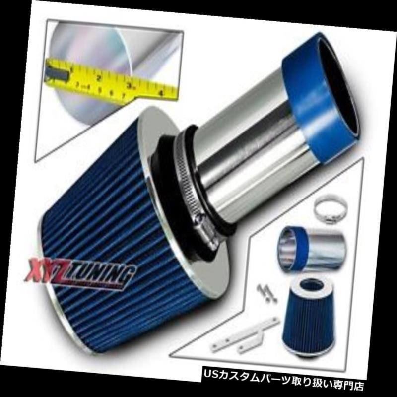 USエアインテーク インナーダクト 青短いラム空気取り入れ口の誘導キット+ 93-97視野3.3L / 3.5L V6のためのフィルター BLUE Short Ram Air Intake Induction Kit + Filter For 93-97 Vision 3.3L/3.5L V6