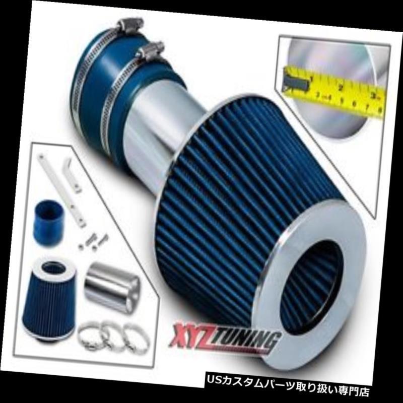USエアインテーク インナーダクト 青ショートラム空気吸入誘導キット+ 00-03グランプリ3.4L V6用フィルター BLUE Short Ram Air Intake Induction Kit + Filter For 00-03 Grand Prix 3.4L V6