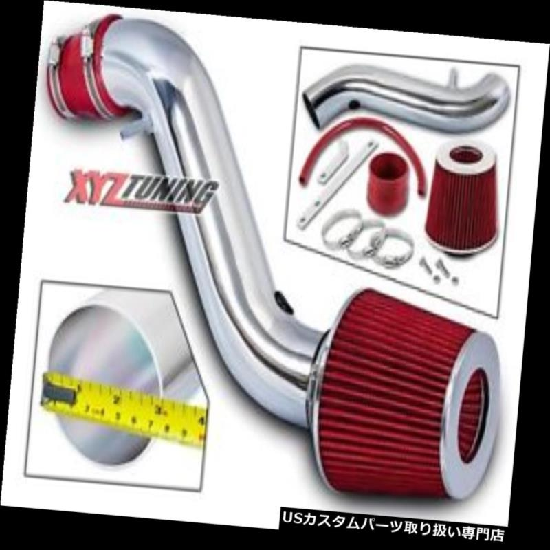 RED AIR INTAKE KIT FIT 2001-2003 FORD EXPLORER SPORT TRAC 4.0 4.0L V6