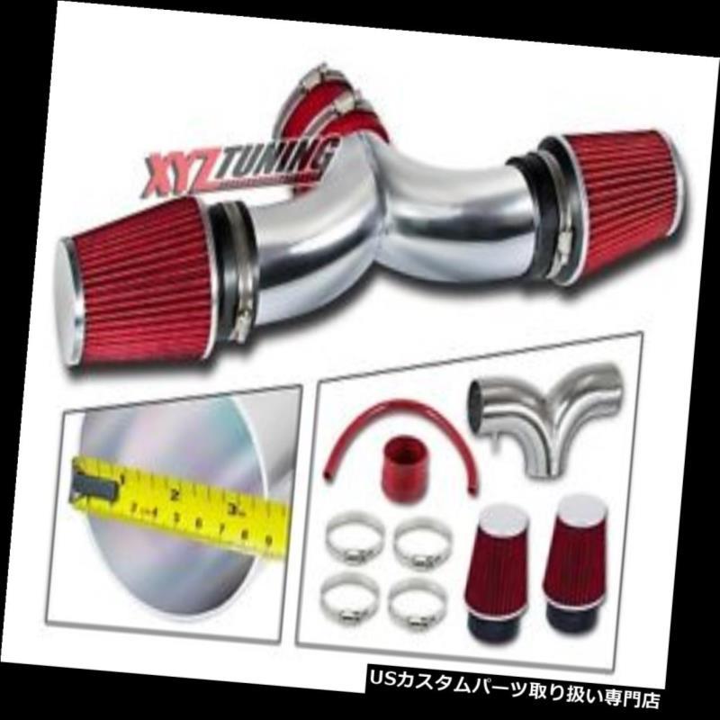 USエアインテーク インナーダクト RED 2002 2003 2004 Grand Cherokee 4.7 V 8デュアルツインエアインテークキット+フィルター3.5 RED 2002 2003 2004 Grand Cherokee 4.7 V8 Dual Twin Air Intake Kit + Filter 3.5