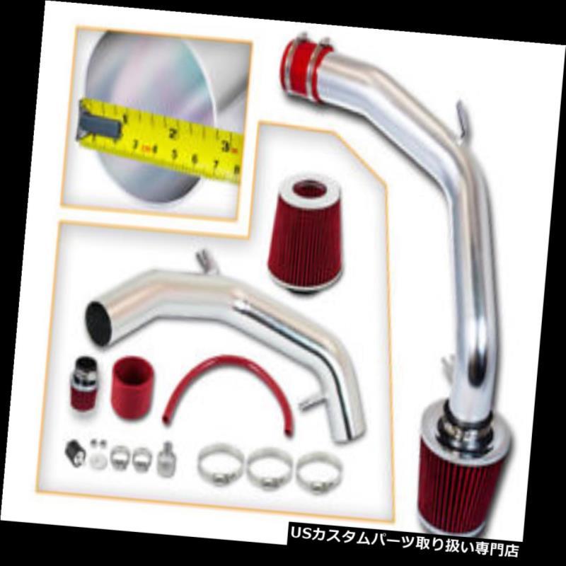 "USエアインテーク インナーダクト 2.75 """"99-05 Jetta / Golf 1.8Lターボ/ 2.0L L4用レッドコールドエアインテークキット+フィルター 2.75"""" RED Cold Air Intake Kit + Filter For 99-05 Jetta/Golf 1.8L Turbo/2.0L L4"