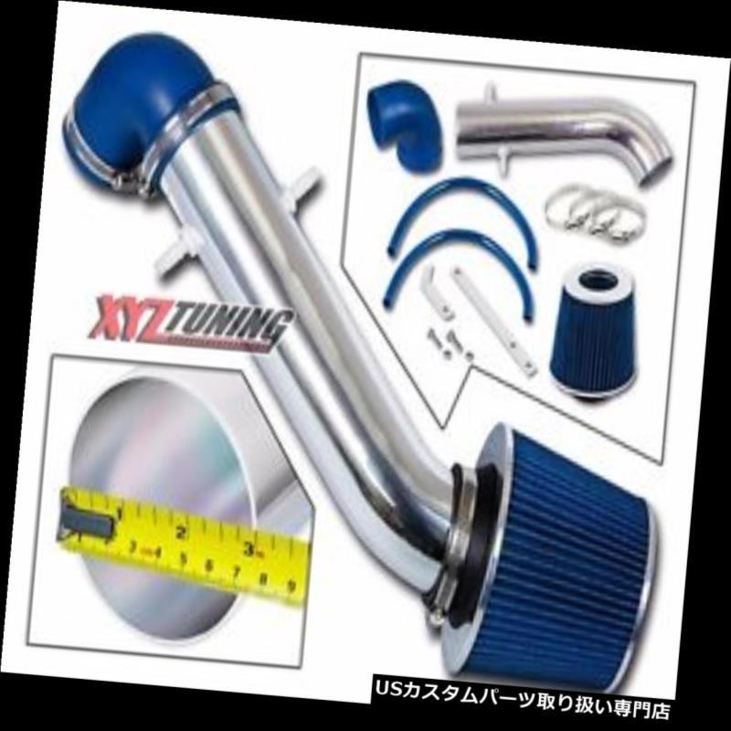 USエアインテーク インナーダクト 1991-1995 JEEPラングラー2.5L / 4.0L用ブルーショートラムエアインテークキット+フィルター BLUE Short Ram Air Intake Kit + Filter For 1991-1995 JEEP Wrangler 2.5L / 4.0L