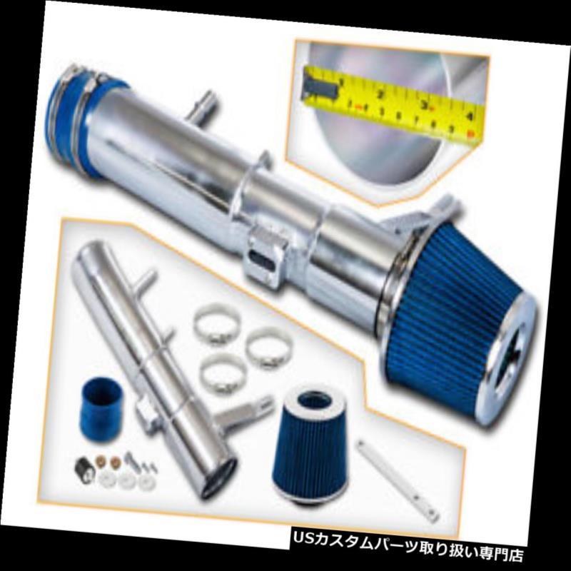 "4/"" BLACK Heat Shield Cold Air Intake+Filter For 97-99 F250//Navigator 4.6//5.4L V8"