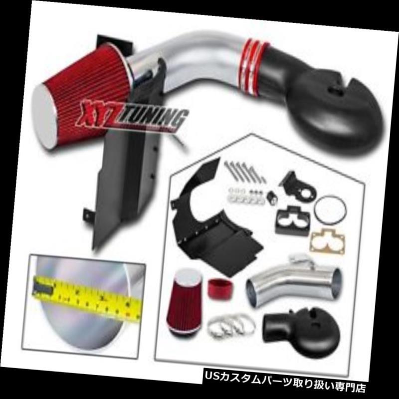 "4/"" BLUE 07 2007 Silverado//Sierra Classic V8 Heat Shield Cold Air Intake Filter"