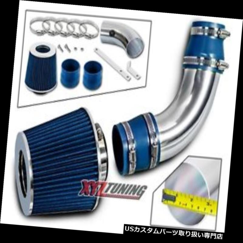 USエアインテーク インナーダクト 青短いラム空気吸入誘導キット+ 99-03トラッカー1.6L / 2.0L V6用フィルター BLUE Short Ram Air Intake Induction Kit +Filter For 99-03 Tracker 1.6L/2.0L V6