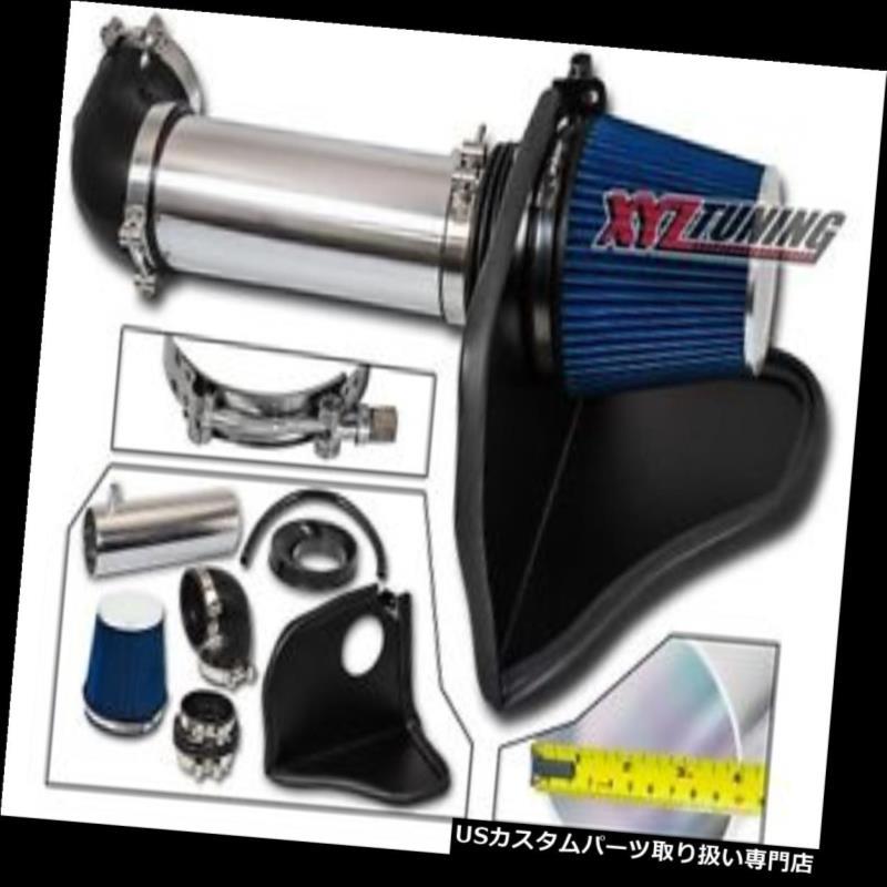 Cold Heat Shield Air Intake Kit RED For NISSAN 07-12 Altima 3.5L V6 SE SL SR