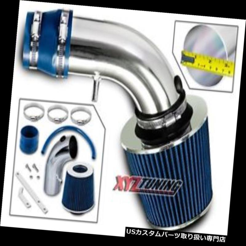 USエアインテーク インナーダクト JDMブルーショートラムエアインテークキット+ 90-99セリカ1.6L / 1.8L / 2.2L L4用フィルター JDM BLUE Short Ram Air Intake Kit + Filter For 90-99 Celica 1.6L/1.8L/2.2L L4