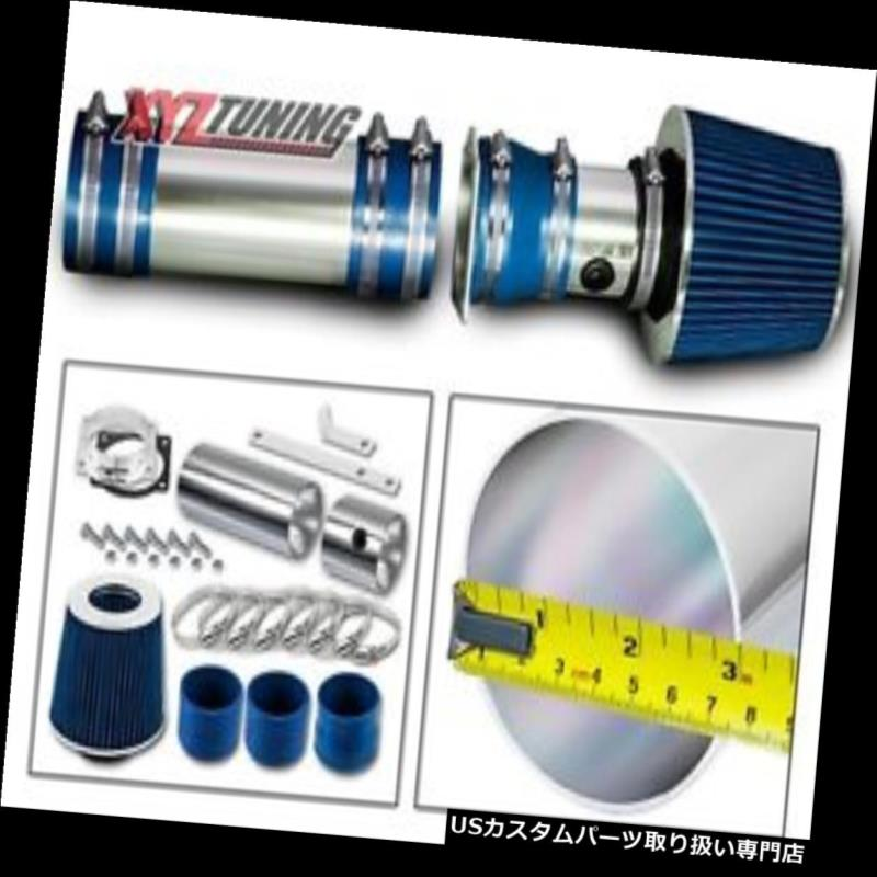 USエアインテーク インナーダクト ブルーショートラムエアインテークキット+ 94-96 F150 / Bronco 5.0L / 5.8L V8用フィルター BLUE Short Ram Air Intake Kit + Filter For 94-96 F150 / Bronco 5.0L/5.8L V8