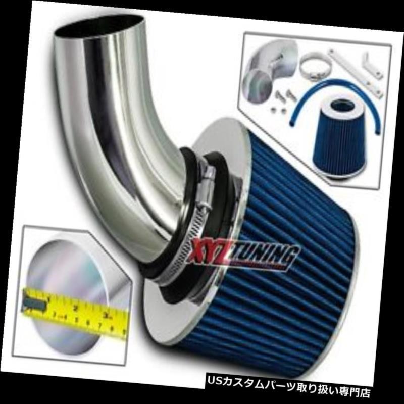 FILTER BCP BLUE 99-03 Excursion F250//F350 7.3 TD COLD SHIELD AIR INTAKE KIT