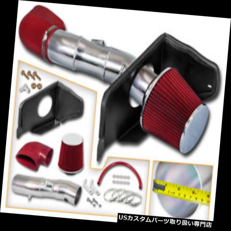 "4/"" Cold Air Intake Kit Head Shield for 99-07 Silverado 1500 4.8L 5.3L 6.0L Red"
