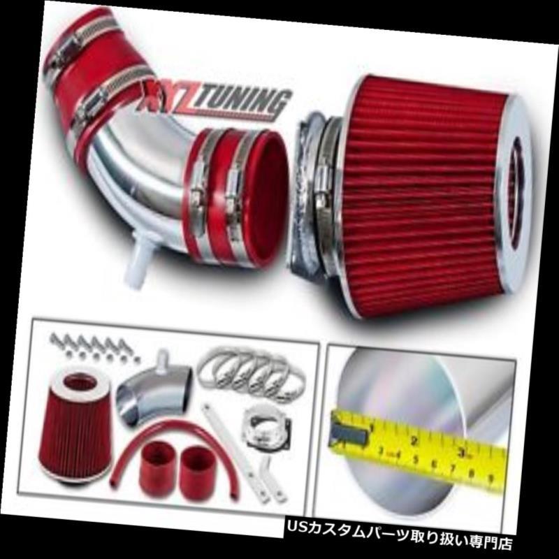 USエアインテーク インナーダクト 05-08 Mariner 3.0L V6のための赤い短いRam空気取り入れ口の誘導キット+フィルター RED Short Ram Air Intake Induction Kit + Filter For 05-08 Mariner 3.0L V6
