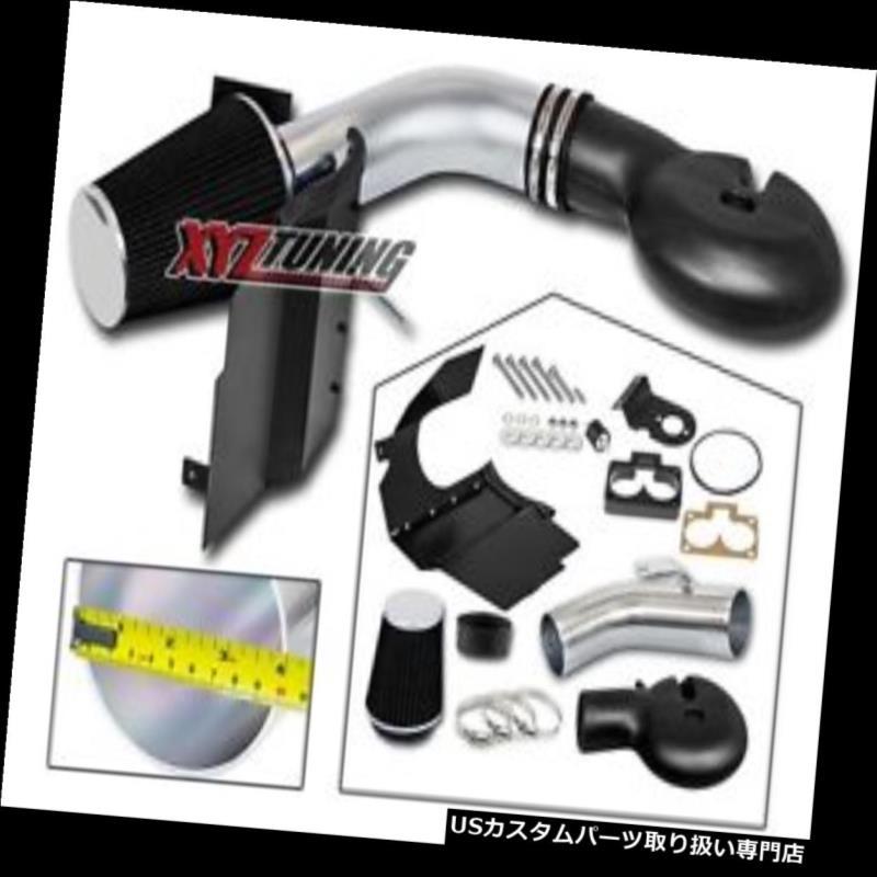 USエアインテーク + Air V8用フィルター Dakota / 97-98ダコタ5.2L Cold Filter 4