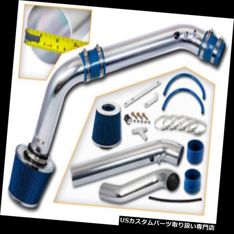 "USエアインテーク インナーダクト 2.75 """"99-00シビックHX / EX / Si 1.6Lのための青の冷気の吸気誘導キット+フィルター 2.75"""" BLUE Cold Air Intake Induction Kit + Filter For 99-00 Civic HX/EX/Si 1.6L"