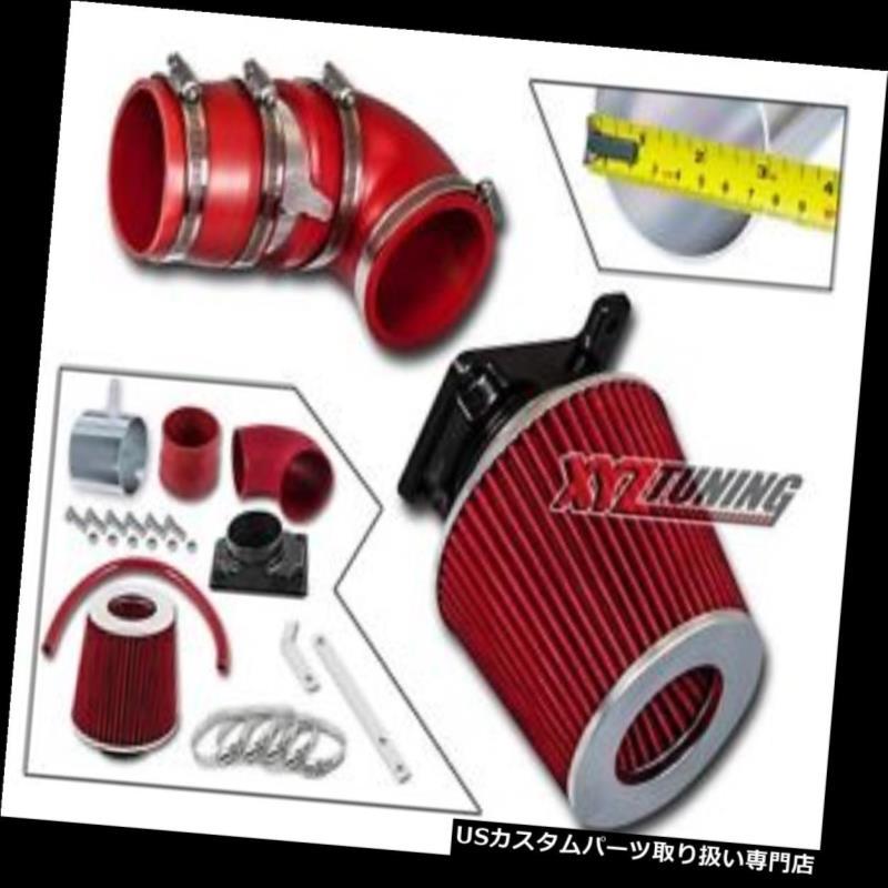 USエアインテーク インナーダクト 02-07ランサー2.0L L4のための赤い短いRam空気取り入れ口の誘導キット+フィルター RED Short Ram Air Intake Induction Kit + Filter For 02-07 Lancer 2.0L L4