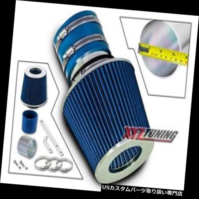 USエアインテーク インナーダクト 青短いラム空気吸入誘導キット+ 03-06ソレント3.5L V6のためのフィルター BLUE Short Ram Air Intake Induction Kit + Filter For 03-06 Sorento 3.5L V6