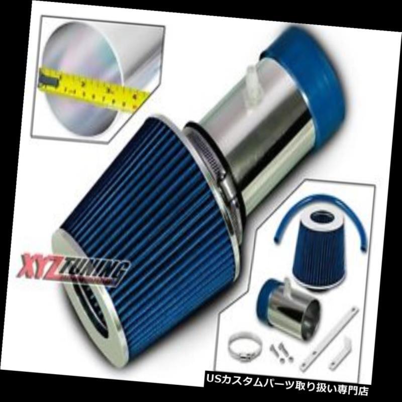 BLUE Filter For05-07 Commander Grand Cherokee 3.7 4.7 Short Ram Air Intake Kit