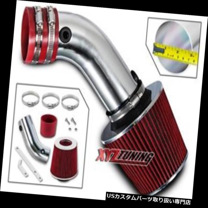 USエアインテーク インナーダクト レッドショートラムエアインテークキット+ 90-93カットラス/カトラス用フィルター Supreme 3.1L V6 RED Short Ram Air Intake Kit + Filter For 90-93 Cutlass/Cutlass Supreme 3.1L V6