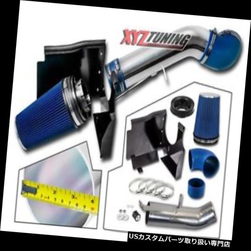Cold Heat Shield Air Intake Kit BLACK For 99-07 Silverado 1500 4.8L 5.3L 6.0L V8