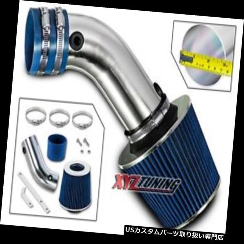 USエアインテーク インナーダクト ブルーショートラムエアインテークキット+ 90-93カットラス/カットラス用フィルター Supreme 3.1L V6 BLUE Short Ram Air Intake Kit + Filter For 90-93 Cutlass/Cutlass Supreme 3.1L V6