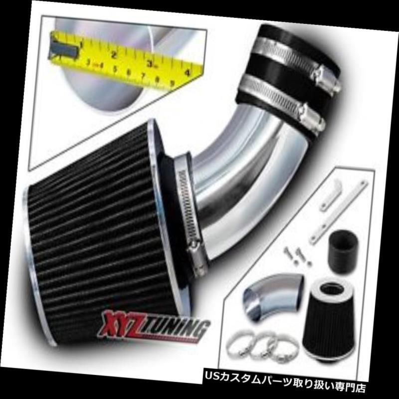 USエアインテーク インナーダクト BLACKショートラムエアインテーク+フィルター96-00 Hombre 2.2L L4 / 02-03 Axiom 3.5L V6 BLACK Short Ram Air Intake + Filter For 96-00 Hombre 2.2L L4/02-03 Axiom 3.5L V6