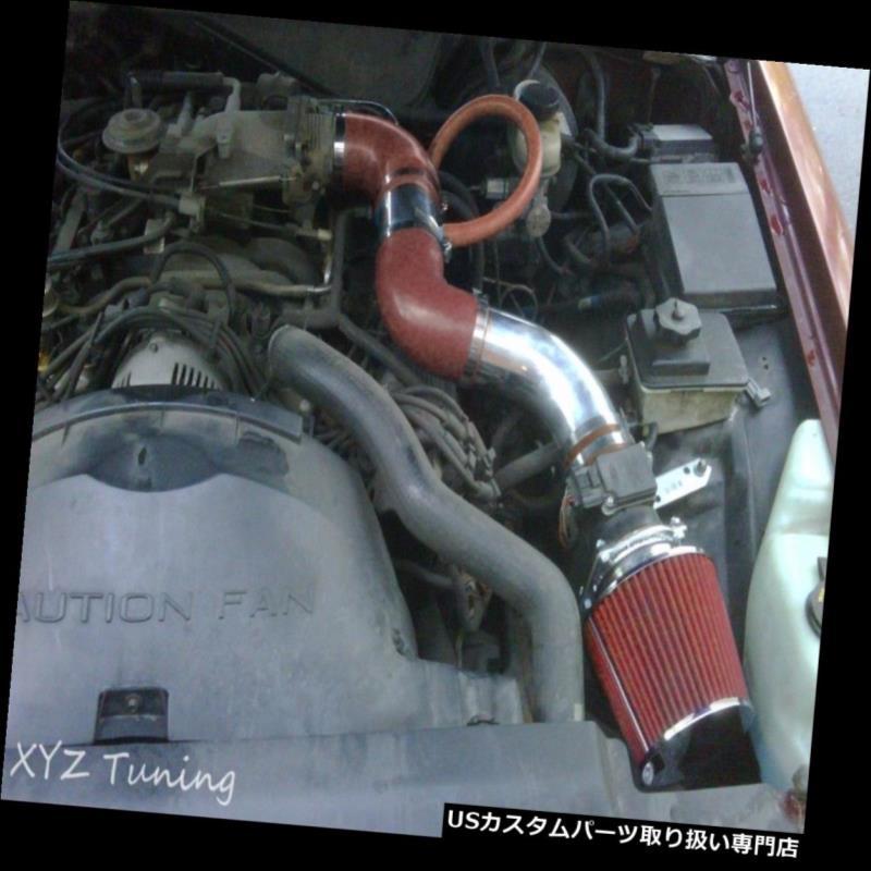 USエアインテーク インナーダクト 96-02クラウンビクトリアタウンカーグランドマーキス4.6 L V 8のREDラムエアインテーク RED Ram Air Intake For 96-02 Crown Victoria Town Car Grand Marquis 4.6L V8