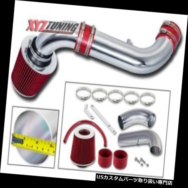USエアインテーク インナーダクト RED 2000 2001 2002デュランゴ/ダコタ4.7L V8冷気取り入れ口+フィルター3