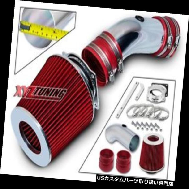 Filter For 07-10 Avenger Sebring 2.4L L4 RED Short Ram Air Intake Kit