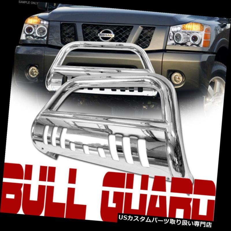 USグリルガード ステンレスブルバープッシュバンパーグリルグリルガードフィット04-15日産タイタン/アルマダ Stainless Bull Bar Push Bumper Grill Grille Guard Fits 04-15 Nissan Titan/Armada