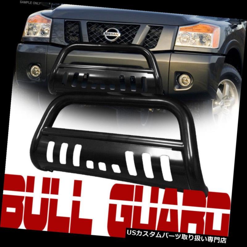 USグリルガード ブラックヘビーデューティブルバーブラシバンパーグリルグリルガードフィット04-15タイタン/アルマダ Black Heavyduty Bull Bar Brush Bumper Grill Grille Guard Fit 04-15 Titan/Armada
