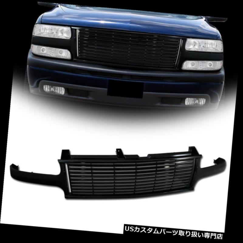 USグリルガード Blk水平ビレットバンパーグリルグリルガードABSキット99-01 02シボレーシルバラード Blk Horizontal Billet Bumper Grill Grille Guard Abs Kit 99-01 02 Chevy Silverado