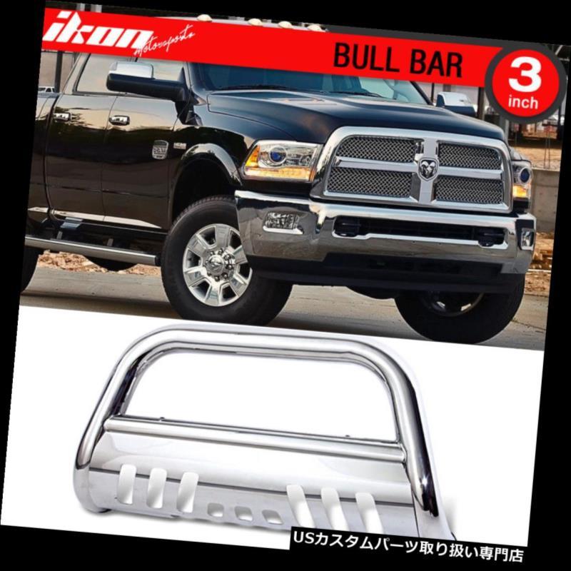USグリルガード 10-17 Dodge Ram 2500 3500ステンレスブルバーブラシガードフロントバンパーにフィット Fits 10-17 Dodge Ram 2500 3500 Stainless Bull Bar Brush Guard Front Bumper