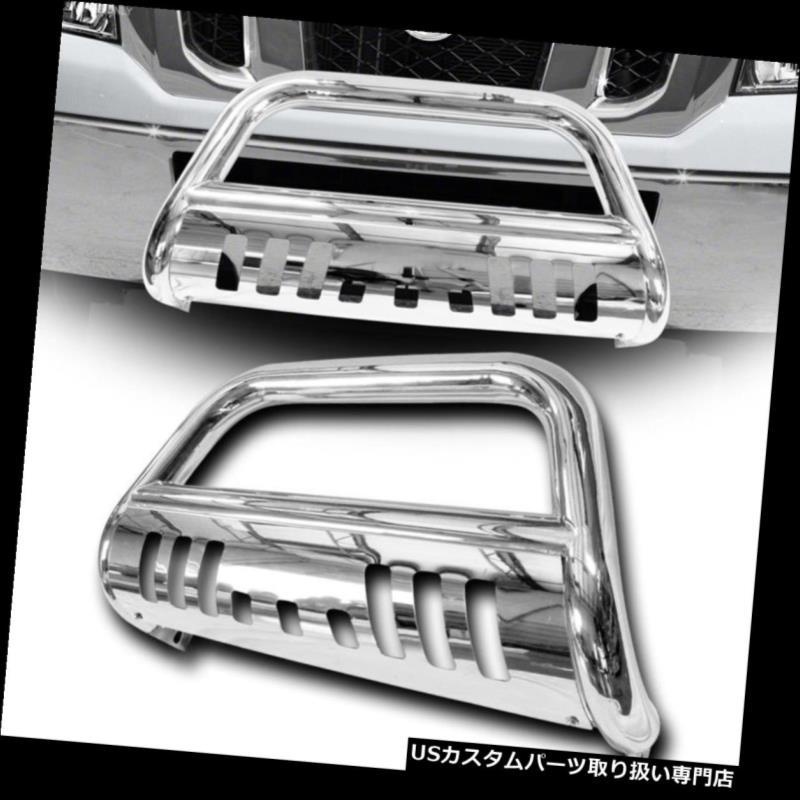 USグリルガード ステンレスクロムブルバーバンパーグリルガードフィット12-18 NV1500 / NV2500 /  Titan XD Stainless Chrome Bull Bar Bumper Grille Guard Fits 12-18 NV1500/NV2500/Titan XD