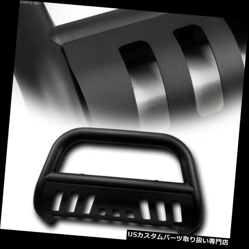 USグリルガード マットブラックブルバーブラシプッシュバンパーグリルグリルガードフィット04+タイタン/ 05 +アルマダ Matte Blk Bull Bar Brush Push Bumper Grill Grille Guard Fit 04+ Titan/05+ Armada
