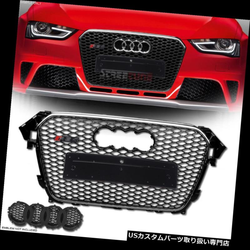 USグリルガード BlkクロームRSハニカムメッシュグリルグリル+ロゴエンブレムベース13-16アウディA4 S4 B8.5 Blk Chrome RS-Honeycomb Mesh Grill Grille+Logo Emblem Base 13-16 Audi A4 S4 B8.5