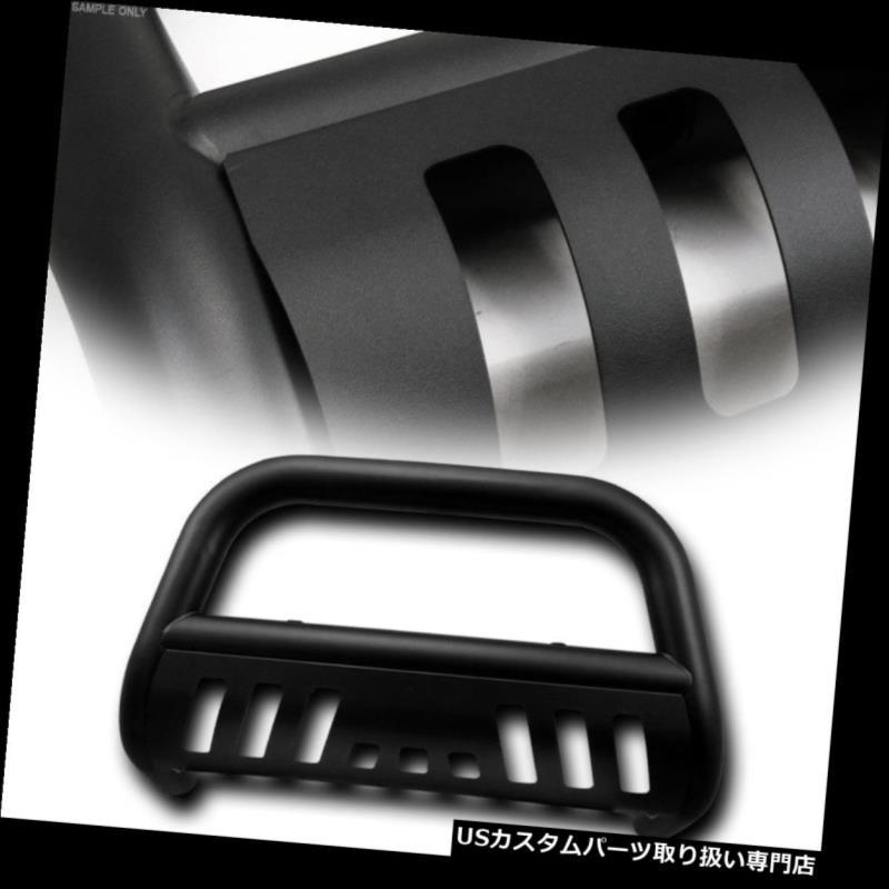 USグリルガード 05-10ダッジダコタのためのマットブラックブルバーブラシプッシュバンパーグリルグリルガード Matte Black Bull Bar Brush Push Bumper Grill Grille Guard For 05-10 Dodge Dakota
