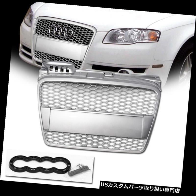 USグリルガード シルバーハニカムメッシュバンパーグリルグリルガード交換用キット05 / 06-08アウディA4 Silver Honeycomb Mesh Bumper Grill Grille Guard Replacement Kit 05/06-08 Audi A4