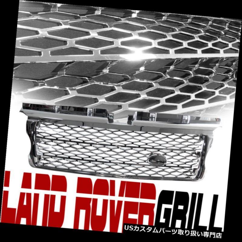 Rover Honeycomb 06-09 Grille Front Grill USグリルガード Guard Sport Cover Kit クロームハニカムメッシュフロントグリルグリルガードカバーキット06-09レンジローバースポーツ Range Mesh Chrome
