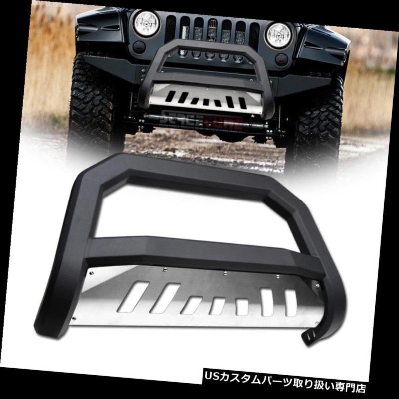 USグリルガード マットブラックアバットブルバーバンパーグリルグリルガード+スキッド10-18ジープラングラーJK Matte Black Avt Bull Bar Bumper Grill Grille Guard+Skid 10-18 Jeep Wrangler JK