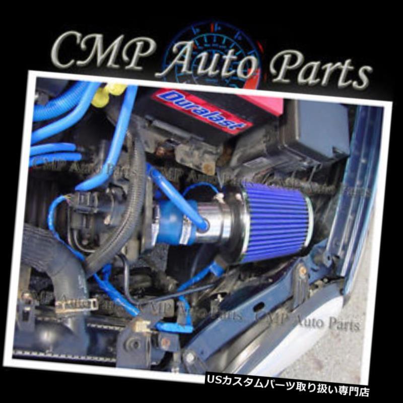 USエアインテーク インナーダクト 200-2005年のクライスラードッジネオン2.0L SOHCエンジンのための青い空気取り入れ口 BLUE AIR INTAKE FOR 200-2005 CHRYSLER DODGE NEON 2.0L SOHC ENGINE