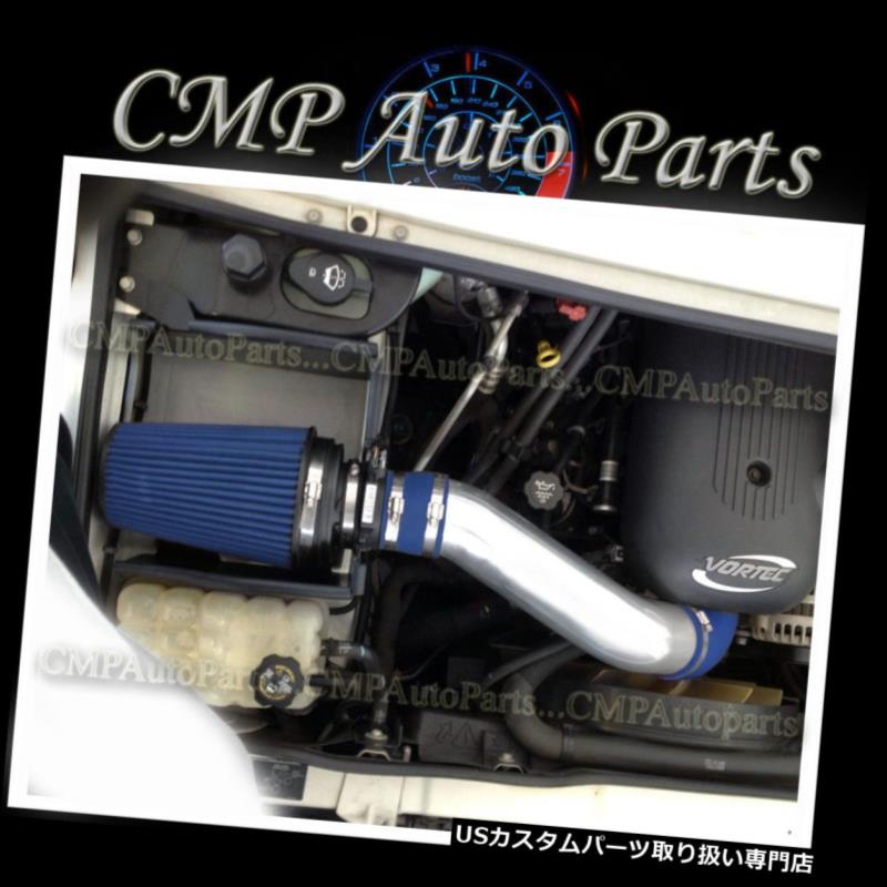 USエアインテーク インナーダクト 2003-2007 HUMMER H2 6.0 6.0L V8ヒートシール冷気取り入れキットシステムブルー 2003-2007 HUMMER H2 6.0 6.0L V8 HEATSHIELD COLD AIR INTAKE KIT SYSTEMS BLUE