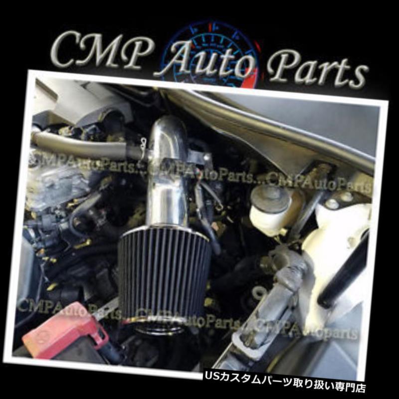 Cold Air Intake For Dodge Ram 1500 5 7 Hemi >> Blue Black 2002 2007 Dodge Ram 1500 5 7 5 7l Hemi V8 Cold